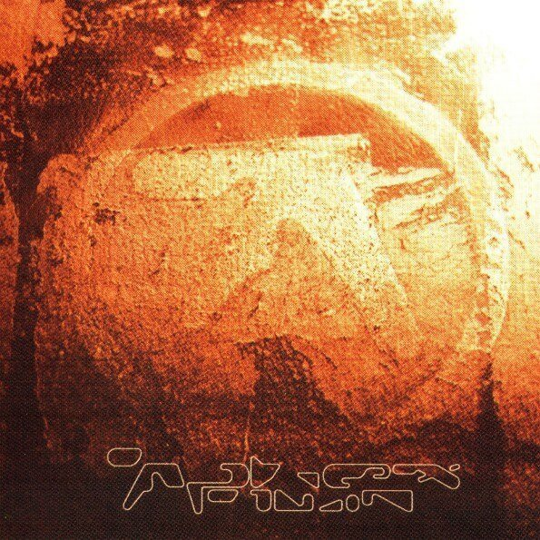 Aphex Twin - Album cover Selected Ambient Works Vol. II